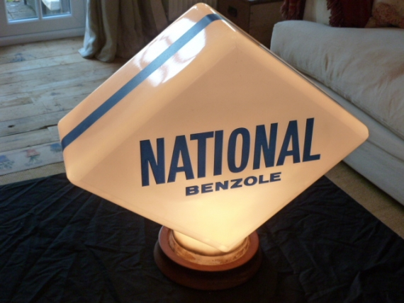 c1965 Original glass National Benzole pump globe £850