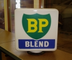 1960 Rare original Glass BP Blend pump globe by Hailware as new NOW SOLD